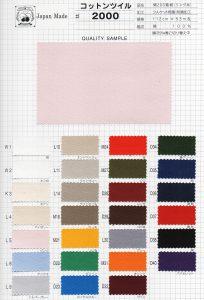 Cotton Twill #2000