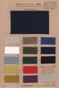 Yarn Dyed Linen Canvas #8550/#8560