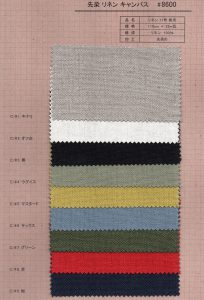 Yarn Dyed Linen Canvas #8600