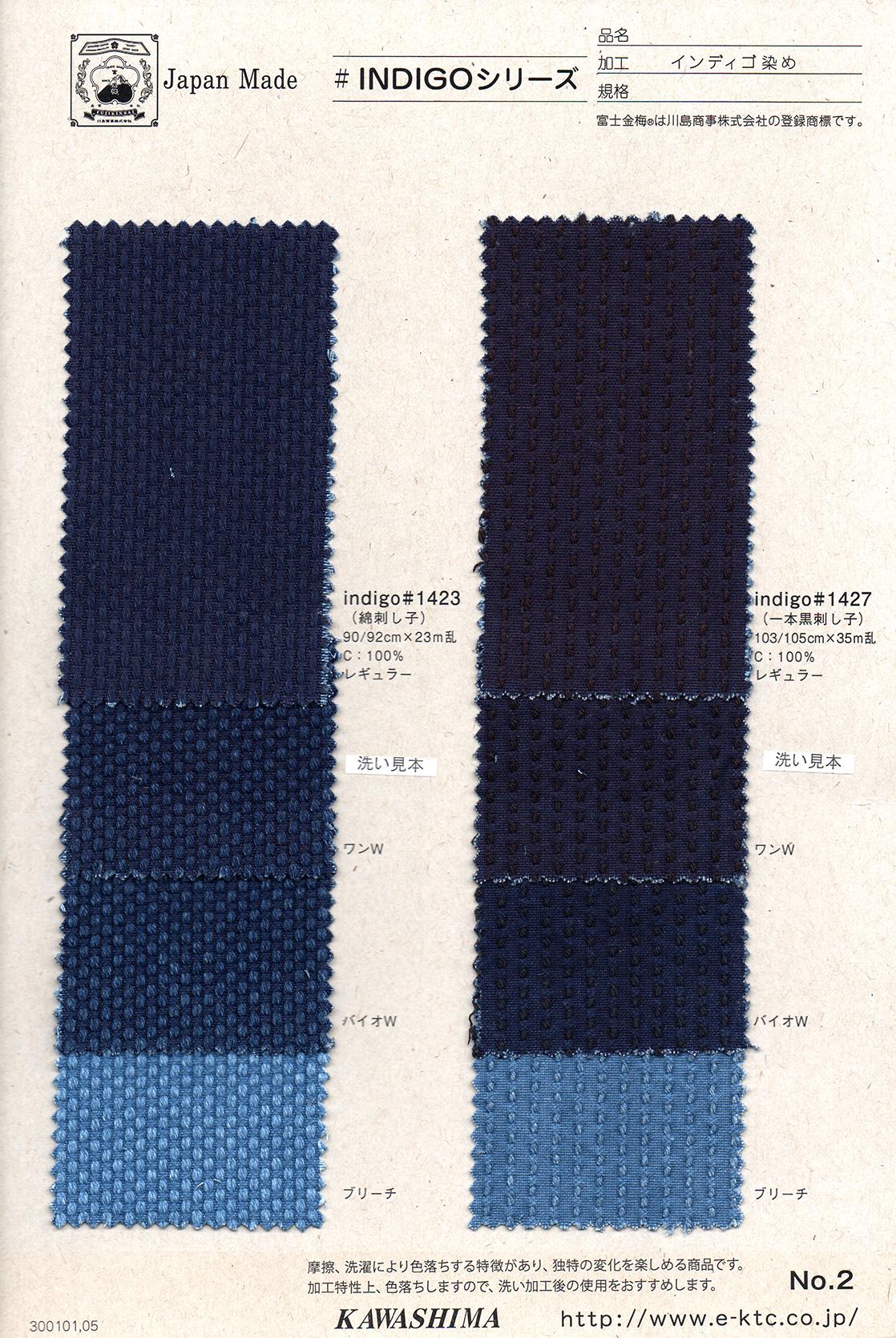 INDIGO(インディゴ)シリーズ【#79A/#11/#10/#8/#1423/#1427】