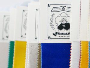 日本製・国産帆布の富士金梅