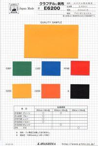 クラフテル® 帆布#E6200【エステル防水帆布】