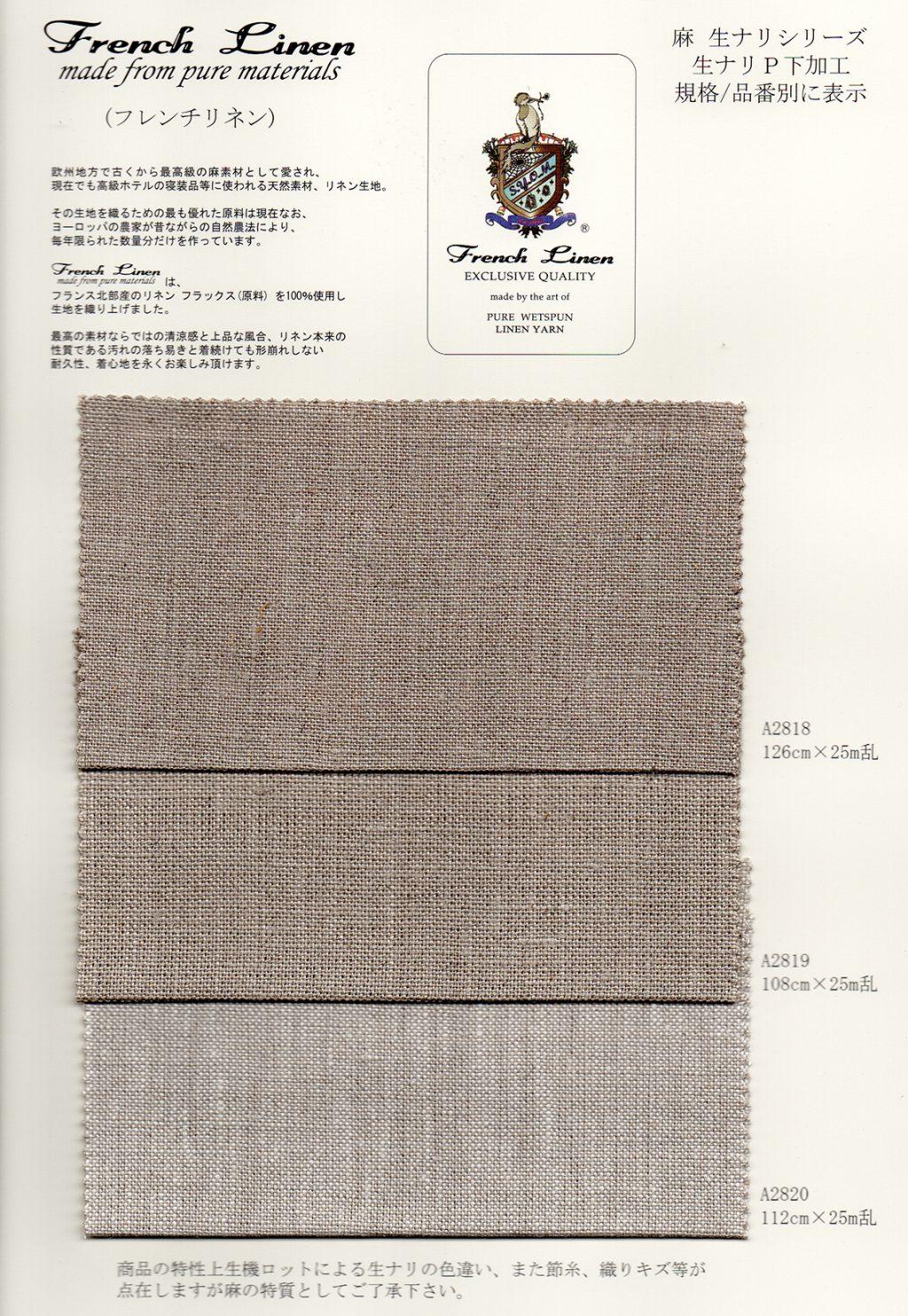 French Linen フレンチリネン【麻 生ナリシリーズ】