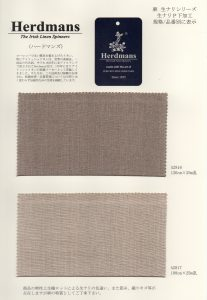 Hardmans ハードマンズ【麻 生ナリシリーズ】