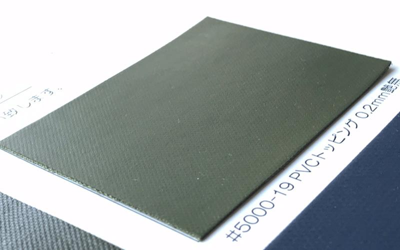 #5000-19 PVCトッピング0.2mm艶無