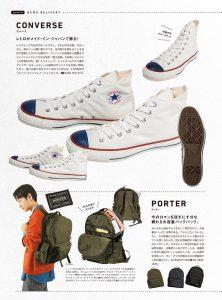 「2nd(セカンド)」 2021年11月号に弊社帆布「富士金梅」を使用した商品が掲載されました